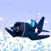 Авиапочта: Крутое пике (Airmail: Steep dive)
