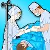 Хирургия – Оперируем аппендицит (Operate Now: Appendix Surgery)