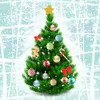 Нарядите свою новогоднюю ёлку (Decorate Your Christmas Tree)