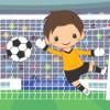 Кубок ударов 2016 (Kick Cup 2016)