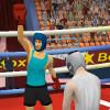 Летние виды спорта: Бокс (Summer Sports: Boxing)