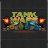 Войны танков (Tank Wars)